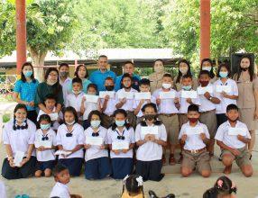 โครงการช่วยเหลือนักเรียนยากจนในถิ่นทุรกันดาร