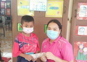 โครงการช่วยเหลือนักเรียนยากจนในถิ่นธุระกันดาร