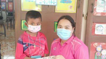 โครงการ ช่วยเหลือนักเรียนยากจนในถิ่นธุระกันดาร